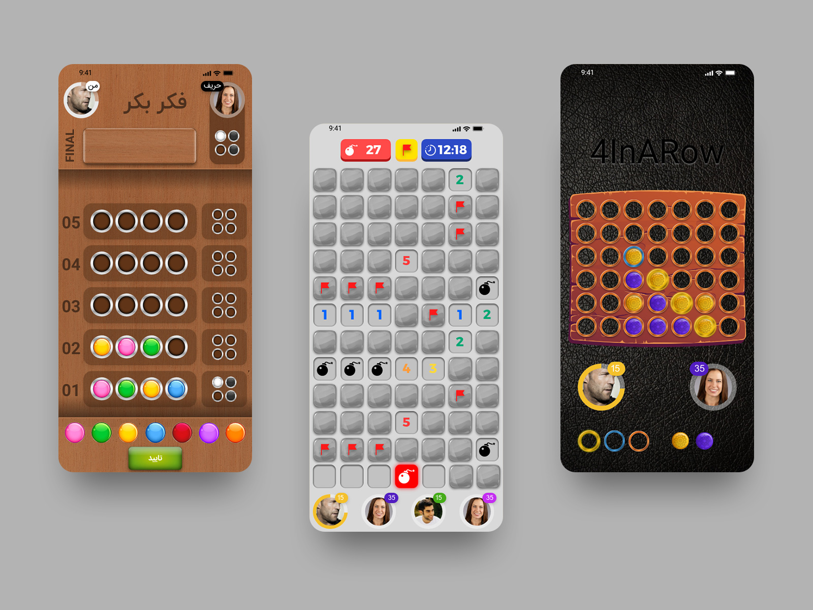 طراحی ظاهر بازی موبایل